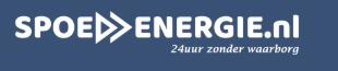 energieleverancier zonder waarborgsom